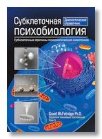 the new psycho cybernetics free pdf workbook